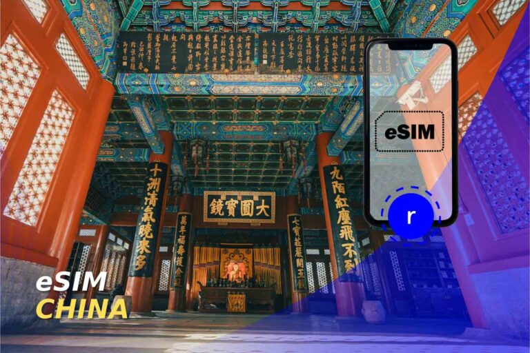 esim for travel to china